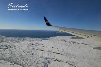 冰島自助|省錢機票訂購流程。利用不同點進出+歐洲單程機票