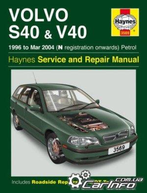 Volvo S40 & V40 1996  2004 Haynes Repair Manual