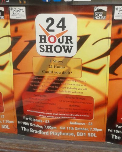 24 Hour Show 2014 poster