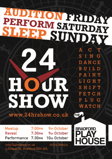 24 Hour Show 2015 Poster