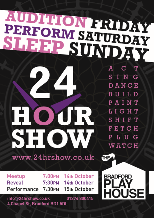 24 Hour Show 2016 Poster