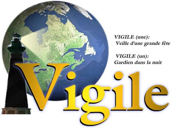 logo de Vigile