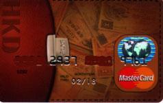 HK$300 MasterCard Prepaid Card