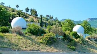 Observatorio de Geofísica