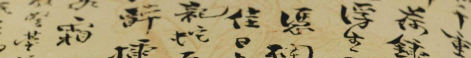 Péndulo I Ching a distancia