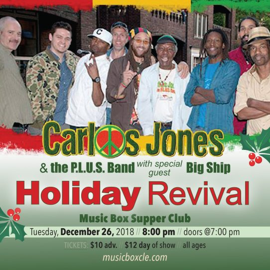 Holiday Revival Poster