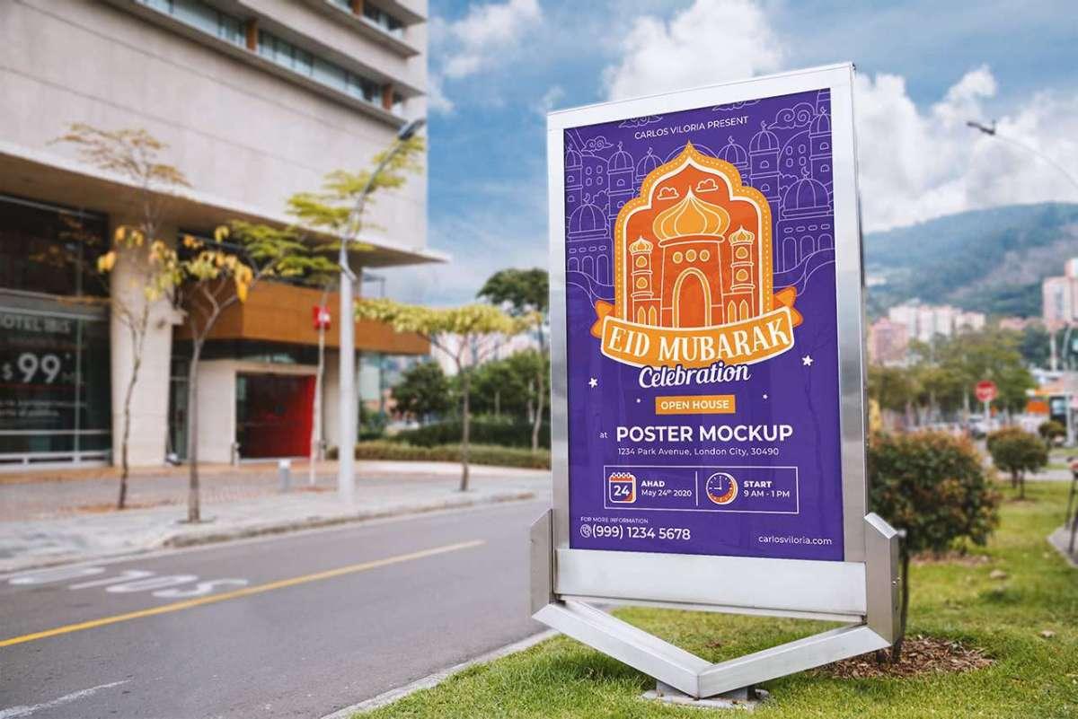 Free Billboard Outdoor Advertising Mockup