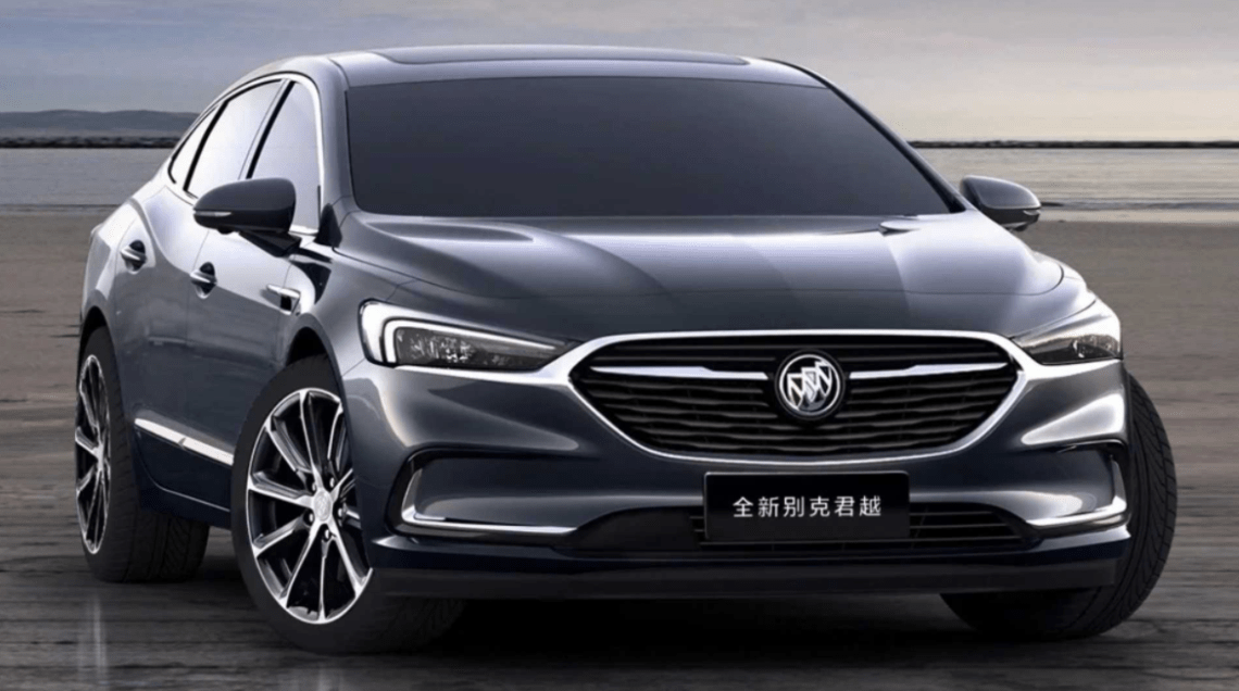 2021 Buick Enclave Owners Manual