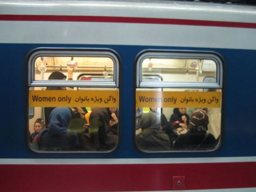 Women only section of Tehran's metro
