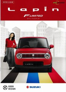 Lapin F Limited