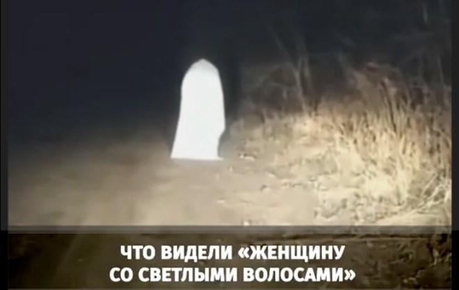Capture de la vidéo de la Dame blanche auto-stoppeuse