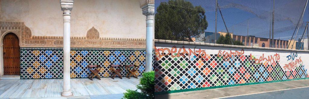 Mural escolar patio de los arrayanes