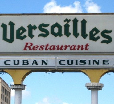 Most Famous Cuban Restaurant in Miami