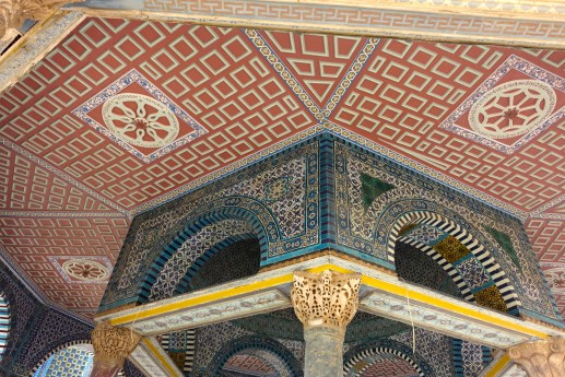 Dome of the Rock Tile, Temple Mount, Jerusalem