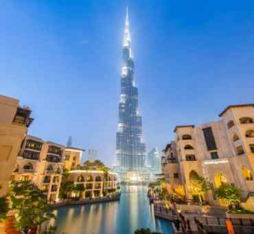 Burj Khalifa – The World's Tallest Building