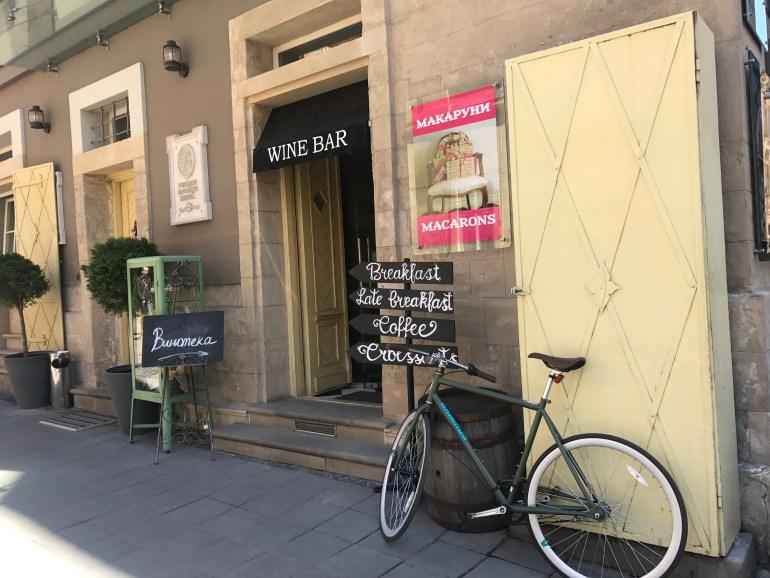 The Vintage Hotel Lviv