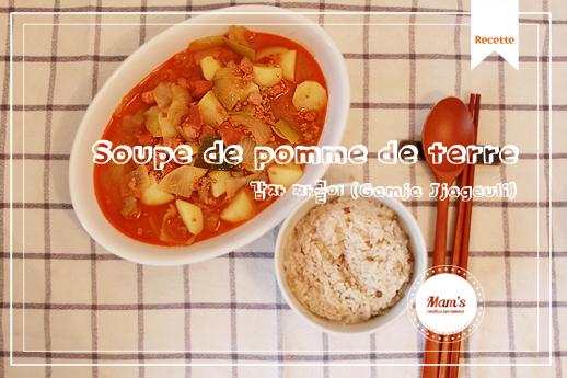 Soupe de pommes de terre (Gamja Jjageuli)