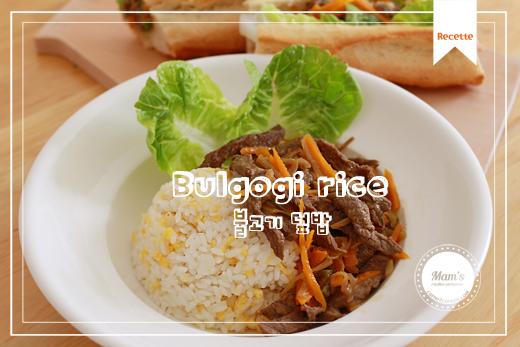 Recette: Bulgogi rice (barbecue coréen à la sauce soja)
