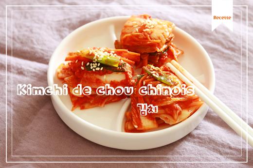 Comment faire du kimchi de chou chinois?