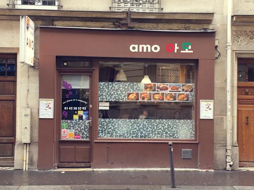 Restaurant coréen: Amo