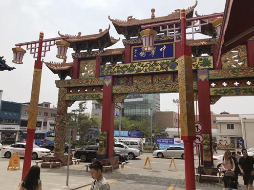 voyage en corée : china town