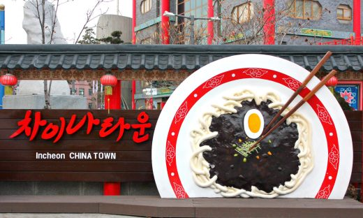 Voyage en Corée: Incheon China Town