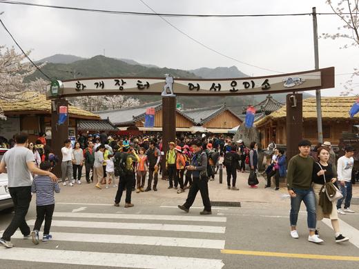 Marché à Hadong: Hwagaejangteo