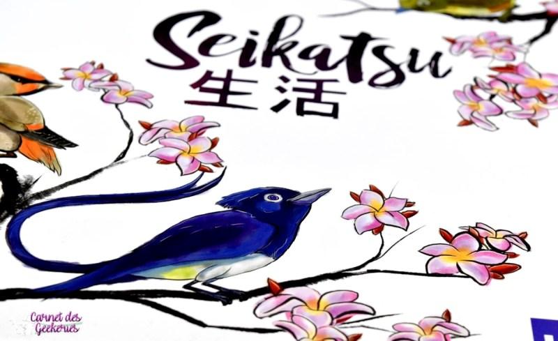 Seikatsu - Huch Atalia