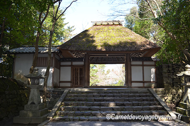 porte d'entrée Honen-in-kyoto