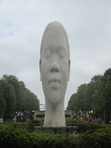 Statue femme Mlilenium Park