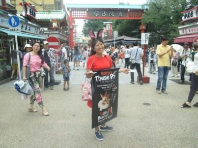 rue piétonne Asakusa