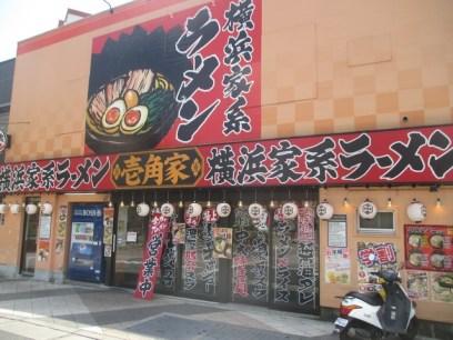 magasin Tokyo