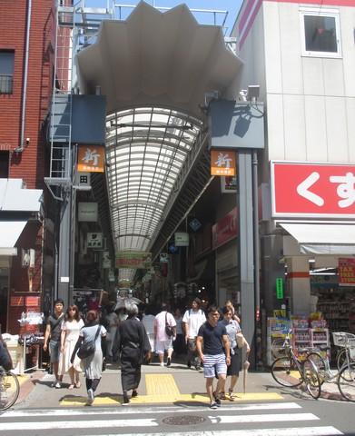 Rue couverte Asakusa