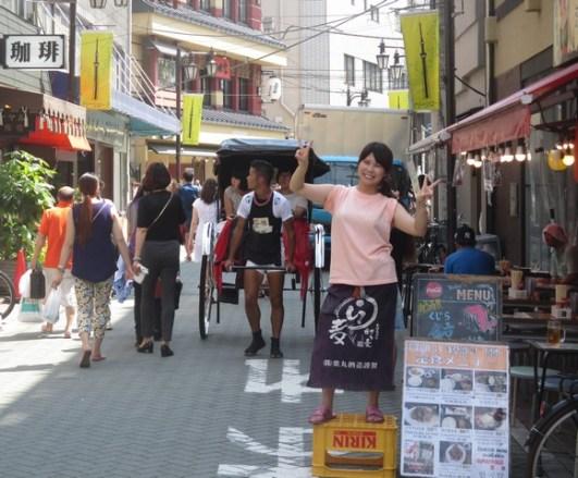 devant restaurant Asakusa