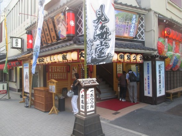 devanture mystère Asakusa