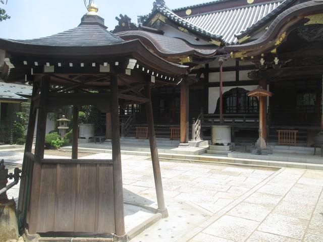temple Yanaka Tokyo