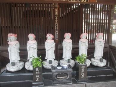 statue école Yanaka