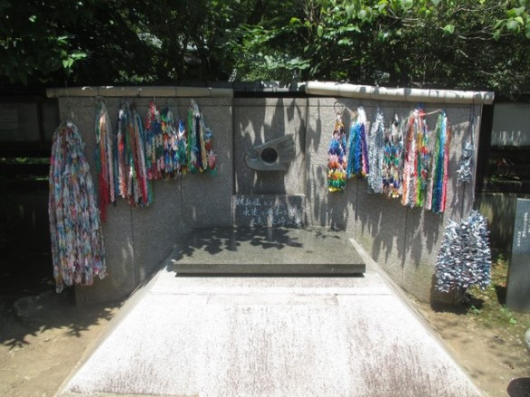 mémorial Horoshima et Nagazaki parc Ueno Tokyo