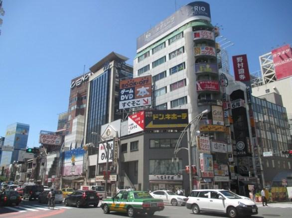 quartier Ueno Tokyo