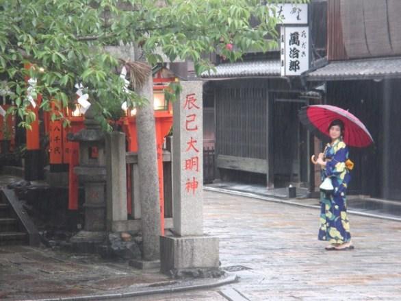 femme en kimono Gion