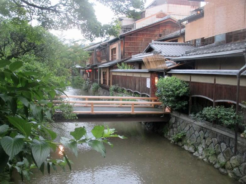 chemin des philosophes Kyoto