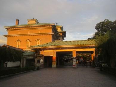 quartier de Gion en fin de journée