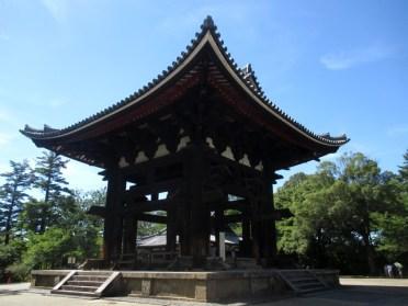 la tour de la cloche Nara