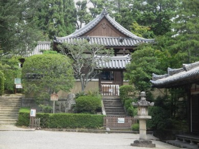 le temple de Toshodai-ji Nara