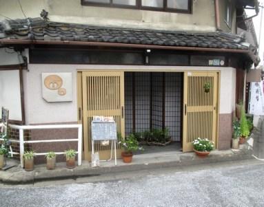 Nara- machi