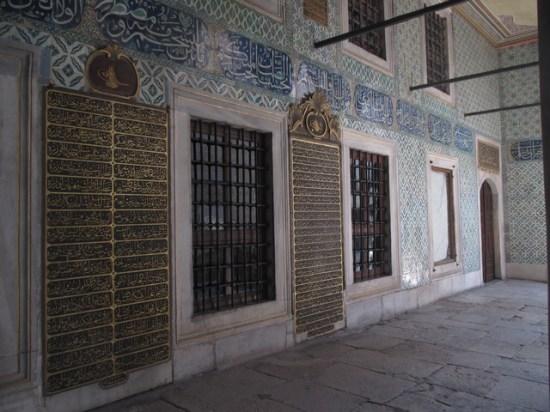 logement des gardes Palais Topkapi