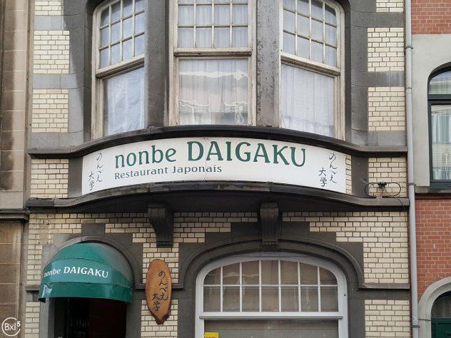 Restaurant Nonbe Daigaku - 020