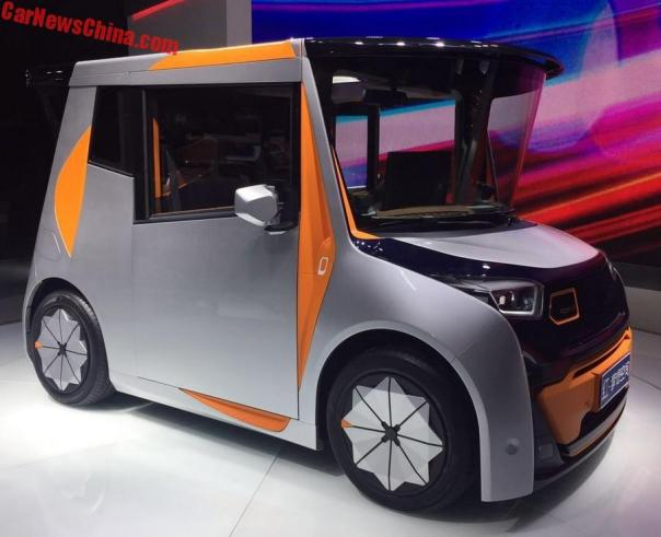 Red Space Electric City Car