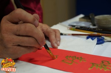 chinese calligraphy live station