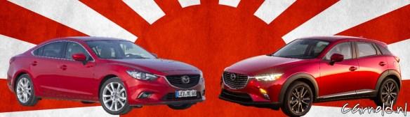Mazda test teaser